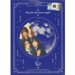 GFRIEND - Time For The Moon Night (6th Mini Album) MOON VERSION