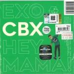 EXO-CBX - Hey Mama! (1st Mini Album)