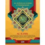 AL-QURAN AL-KARIM TERJEMAHAN AL-KAMIL A4