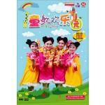 童歌欢乐园 (DVD+CD)