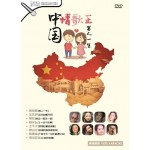 中国情歌王-男人一生 (DVD)