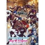 UTA NO PRINCE-SAMA MOVIE: MAJI LOVE(DVD)