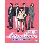 METEOR GARDEN 流星花園 V1 - 51 END+MOVIE (5DVD)