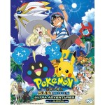 POKEMON 宠物小精灵 SUN & MOON (ULTRA ADVENTURES)   VOL. 1 - 48 END+SPECIAL (4DVD)