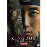 李尸朝鲜 KINGDOM (DVD)