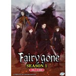 FAIRY GONE S1 V1-12END (DVD)