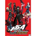 PERSONA 5 MOVIE: STARS AND OURS (DVD)