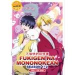 Fukigen na Mononokean 不愉快的妖怪庵(Season 1+2) Vol.1-26 End(DVD)