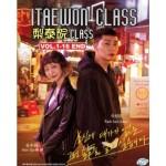 Itaewon Class 梨泰院Class Vol.1-16 End(DVD)