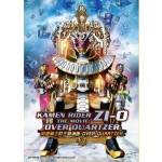 Kamen Rider Zi-O The Movie Over Quartzer 假面骑士时王剧场版Over Quartzer(DVD)