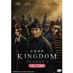 Kingdom 李屍朝鮮 Season 2 Vol.1-6 End (DVD)