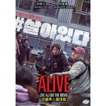ALIVE LIVE ACTION THE MOVIE 活着真人劇場版 (DVD)