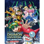 DIGIMON UNIVERSE:APP MONSTERS V1-52 5DVD