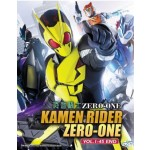 KAMEN RIDER ZERO-ONE V1-45END (4DVD)