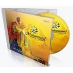 CD - OST MUHAMMAD UTUSAN TERAKHIR