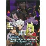 DUNGEON NI DEAI WO MOTOMERU NO WA MACHIGATTEIRU DAROU KA SEASON2 EO1-12 END (DVD)