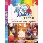 BADANAMU (CHINESE VER) DVD