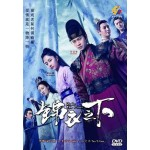 锦衣之下 UNDER THE POWER (13DVD)