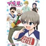 UZAKI-CHAN WA ASOBITAI! 宇崎学妹想要玩!EP1-12END (DVD)