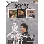 台语K歌王 脚步慢慢 (DVD)