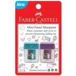 FABER-CASTELL MINI PASTEL SHARPENER 2PCS (RANDOM COLOUR)