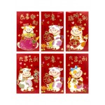 CHINESE NEW YEAR RED PACKET- OX L 2002