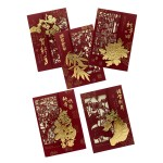 CHINESE NEW YEAR GREETING CARD EMBOSSED 15*22CM