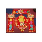 CHINESE NEW YEAR COUPLET SET
