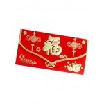 CHINESE NEW YEAR RED PACKET- 福 (横-11*19CM)