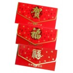 CHINESE NEW YEAR RED PACKET (横- 11*19CM)