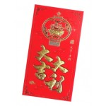CHINESE NEW YEAR RED PACKET- 大吉大利 (11*19CM)