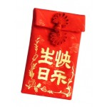 FABRIC RED PACKET- 生日快乐