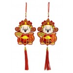 CHINESE NEW YEAR HANGING DECOR- 财神