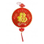 CHINESE NEW YEAR HANGING DECOR- 福(ROUND)