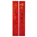 CHINESE NEW YEAR 对联(金) 117*21CM 1205G