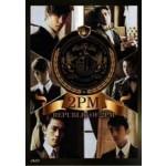 2PM :REPUBLIC OF 2PM (2DVD)