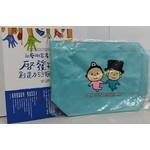 向藝術家看齊!啟發孩子創造力53個練習(附贈品:「PENGUIN LOVES MEV」X「EZ Korea」輕便可愛小提包)