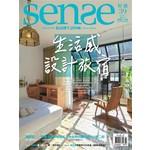 Sense好感 6月號/2015第39期