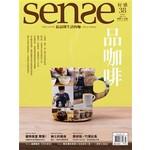 Sense好感 5月號/2015第38期