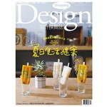 Shopping Design 7月號/2015 第80期