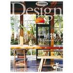 Shopping Design 11月號/2015 第84期