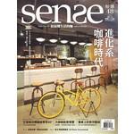 Sense好感4月號/2016第48期