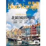 欣旅遊 BonVoyage 6.7月號/2016 第49期