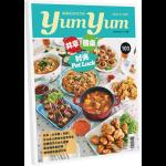 新新饮食双月刊 NO. 103
