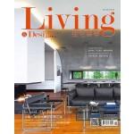 Living Design 住宅美學 12月號 / 2016第92期