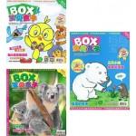 BOX宝贝盒子 2017年3月(第54期)