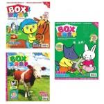 BOX宝贝盒子 2017年4月(第55期)