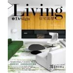 Living Design 住宅美學 01.02月號 / 2017第93期