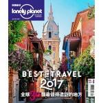 孤獨星球Lonely Planet 01月號/2017 第60期