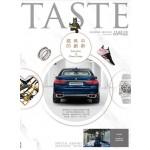 TASTE品味誌 02月號/2017 第48期